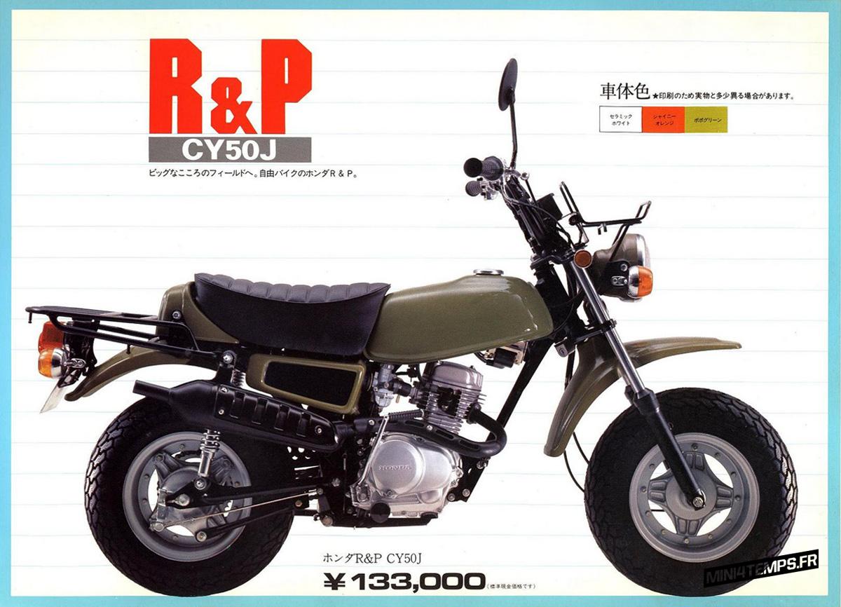 Honda R&P 50 - mini4temps.fr