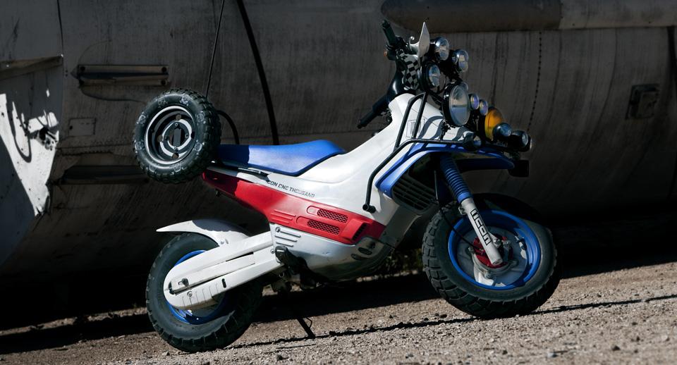 Honda Cub EZ 90 - mini4temps.fr