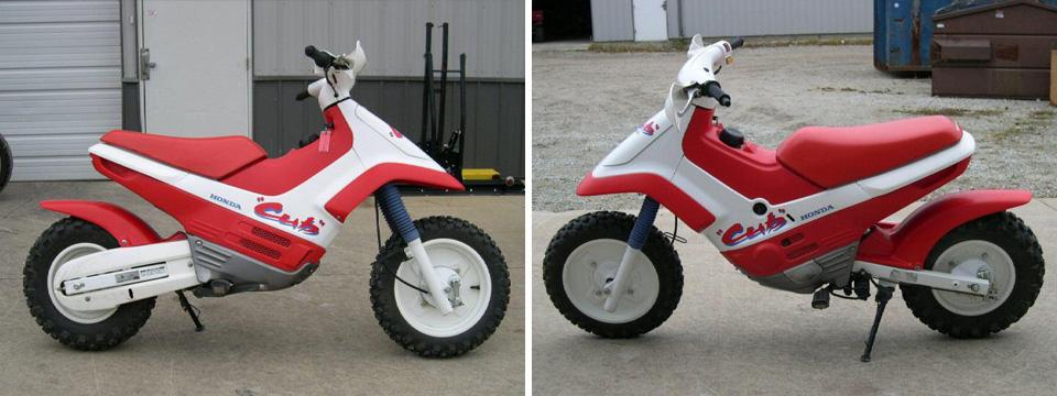 Honda Cub EZ 90 rouge - mini4temps.fr