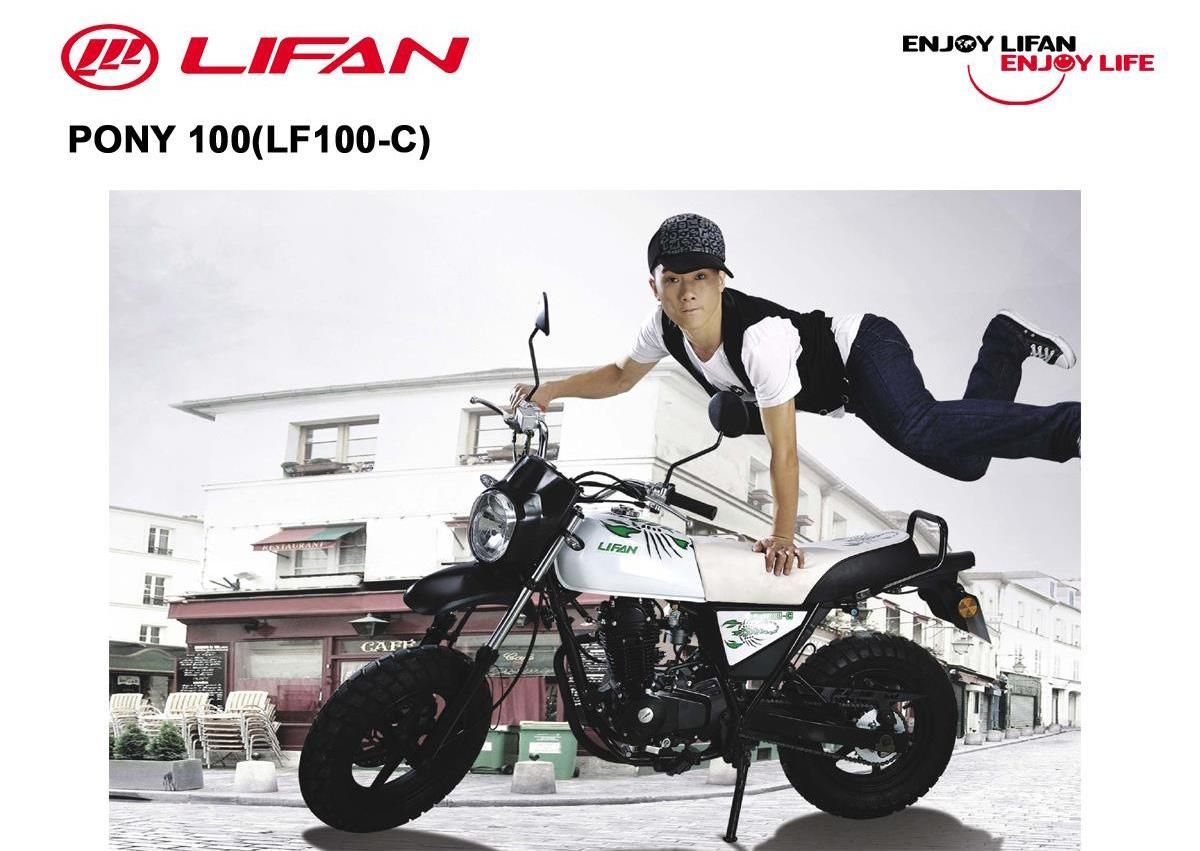 Le Lifan Pony 100 - mini4temps.fr