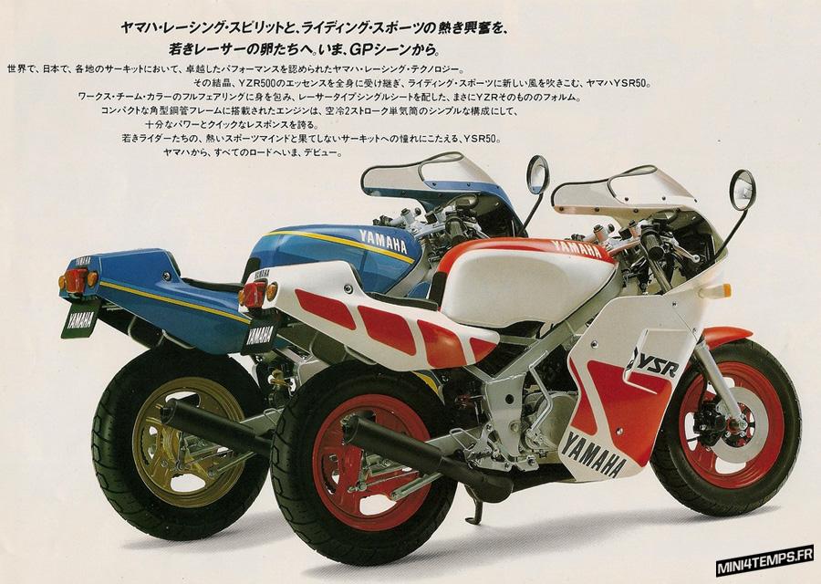 Yamaha YSR 50 rouge blanc et bleu et jaune - mini4temps.fr