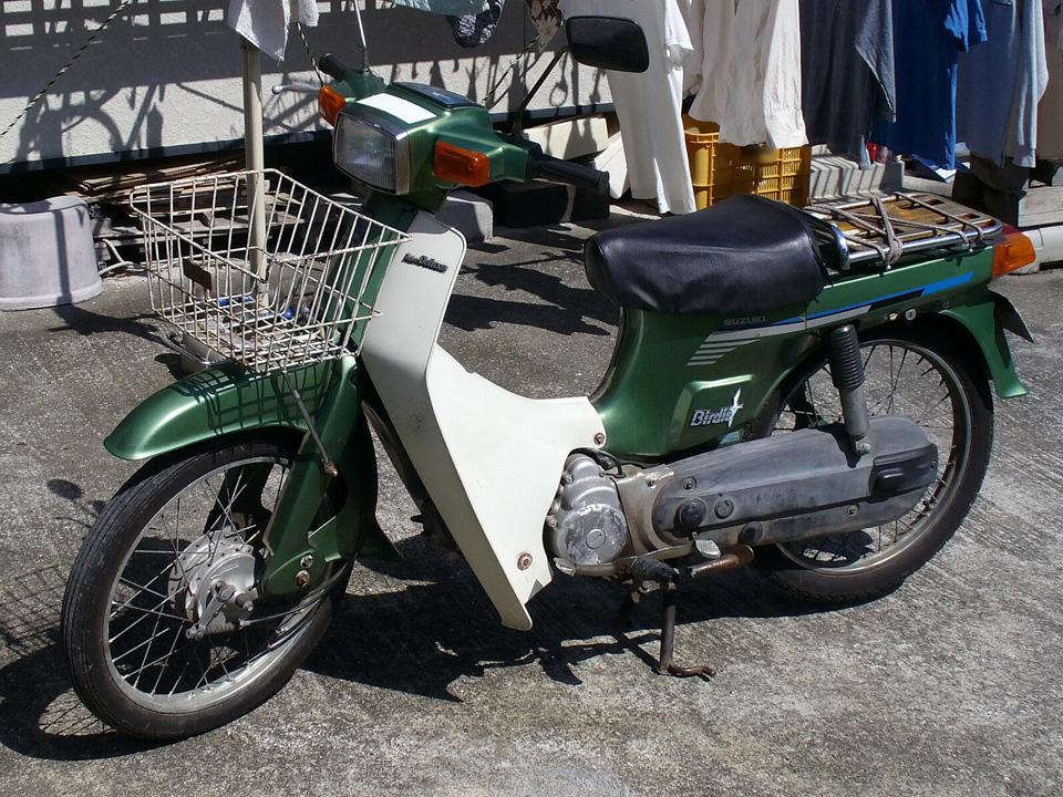 Suzuki FB50 Birdie Honda Cub Replica