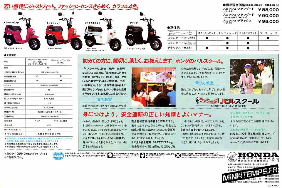 Publicité Vintage Scooter Honda Squash 50cc - mini4temps.fr