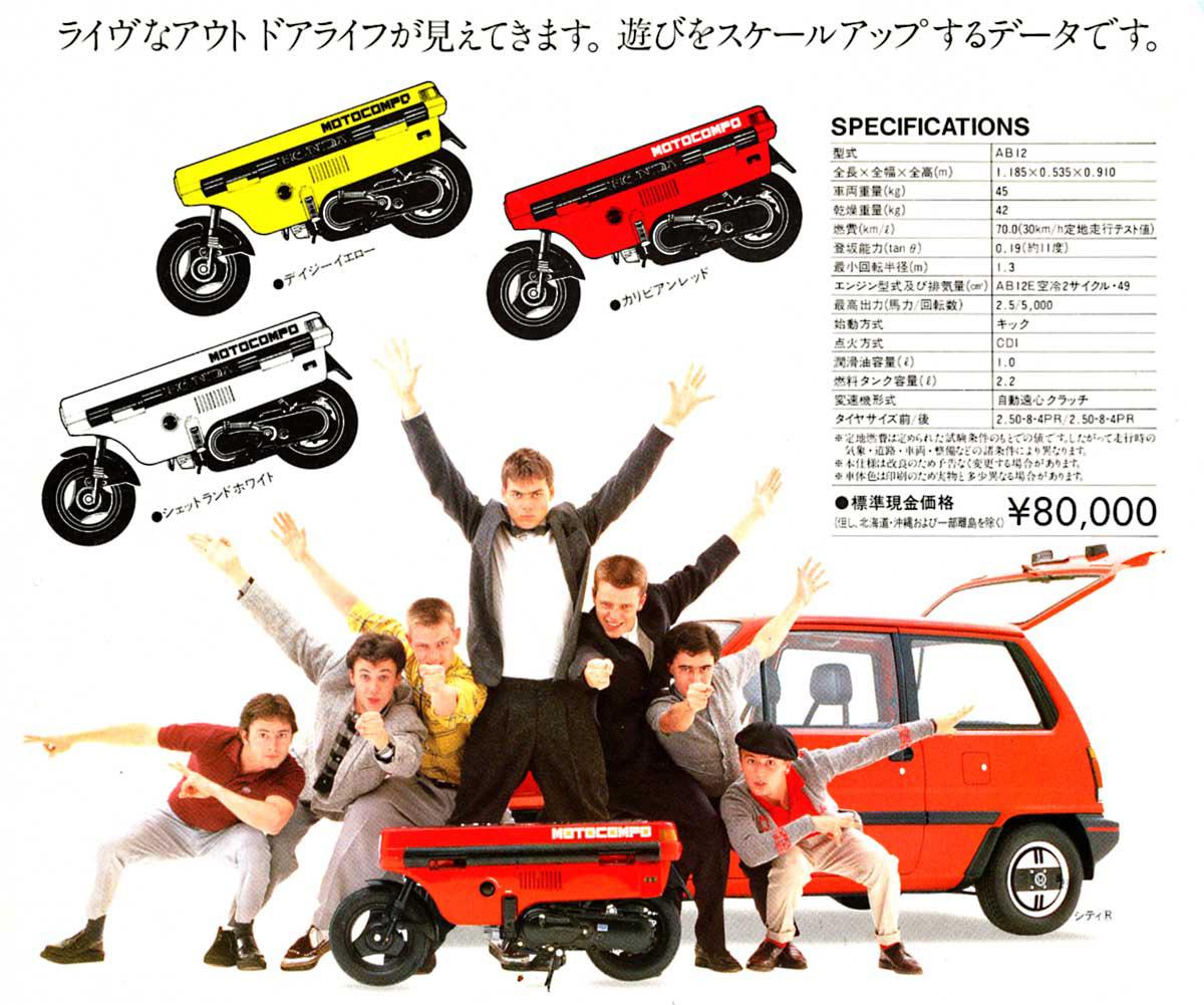 Publicité Honda Motocompo - mini4temps.fr