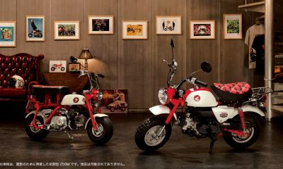Honda Monkey 50th Anniversary 2017 - mini4temps.fr