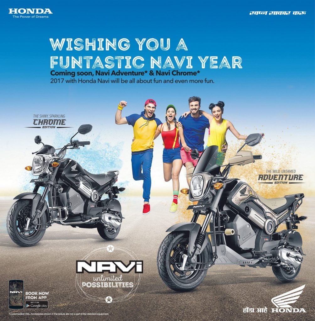 Honda Navi 2017 avec le Kit Chrome et Adventure - mini4temps.fr