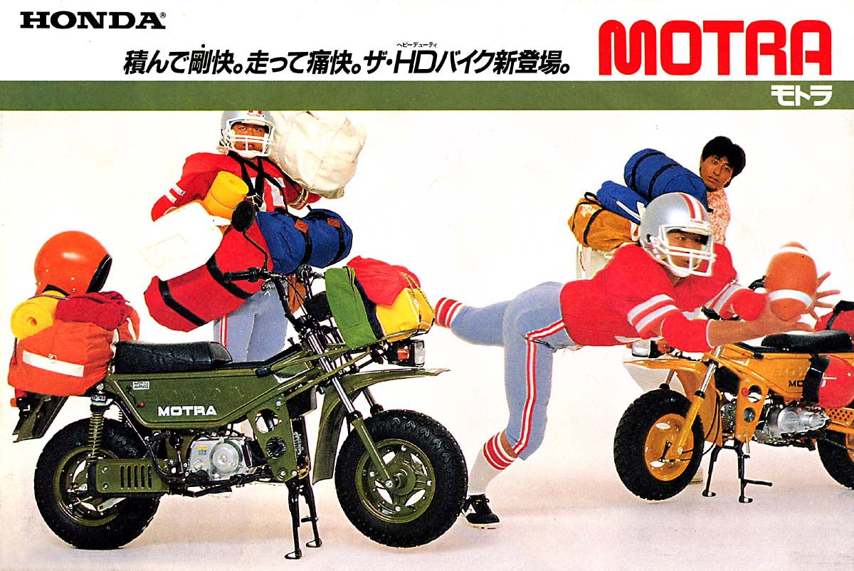 Brochure vintage Honda Motra - mini4temps.fr