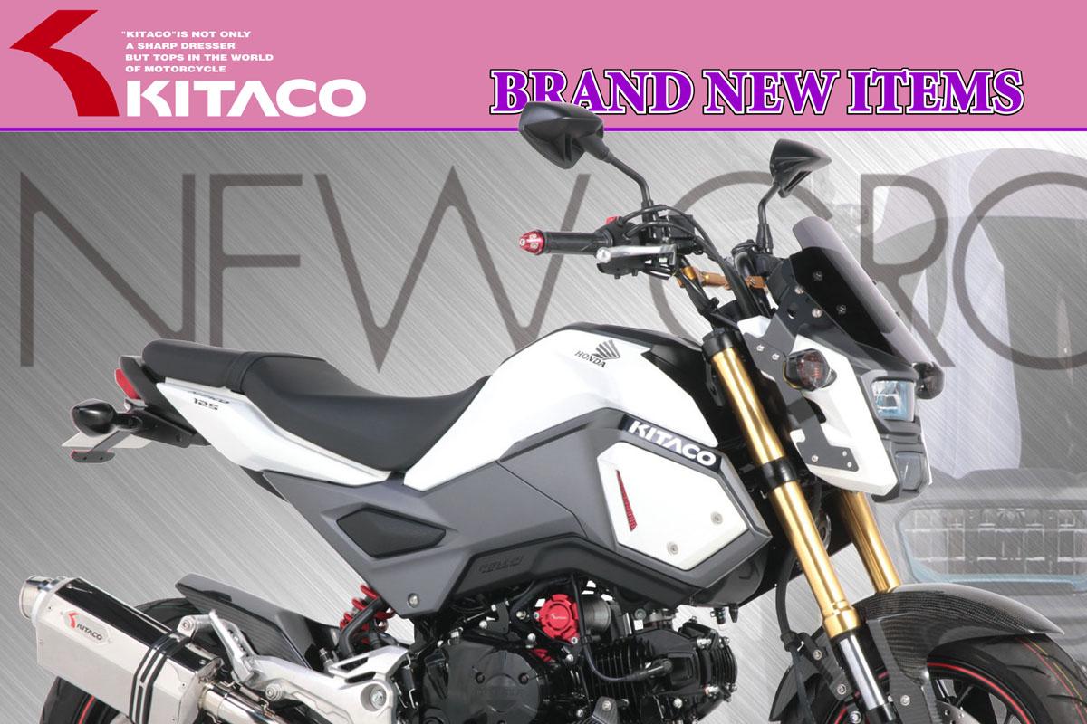 De nouvelles parts Kitaco pour votre Honda MSX 125 SF 2016 ! mini4temps.fr
