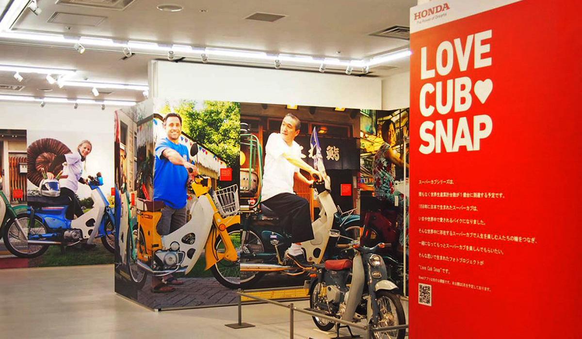 Honda Love Cub Snap : le site des fans du Honda Cub - mini4temps.fr