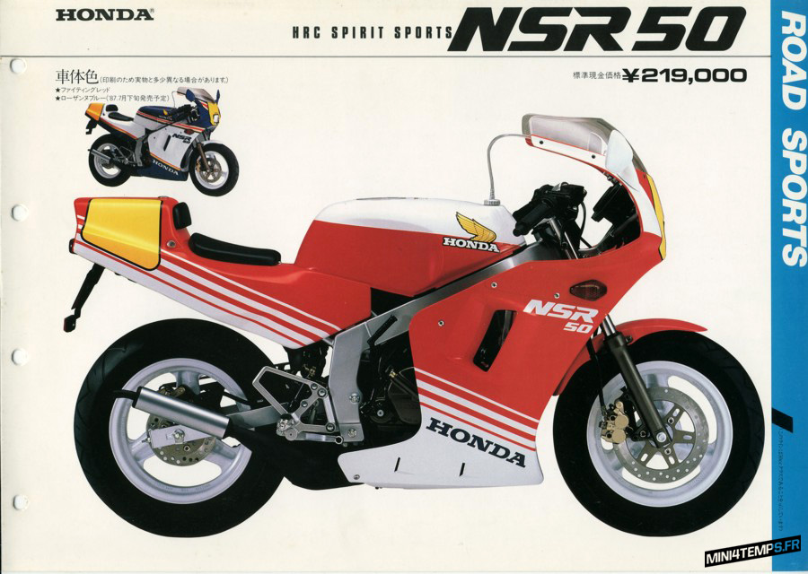 Honda NSR rouge de 1987 - mini4temps.fr