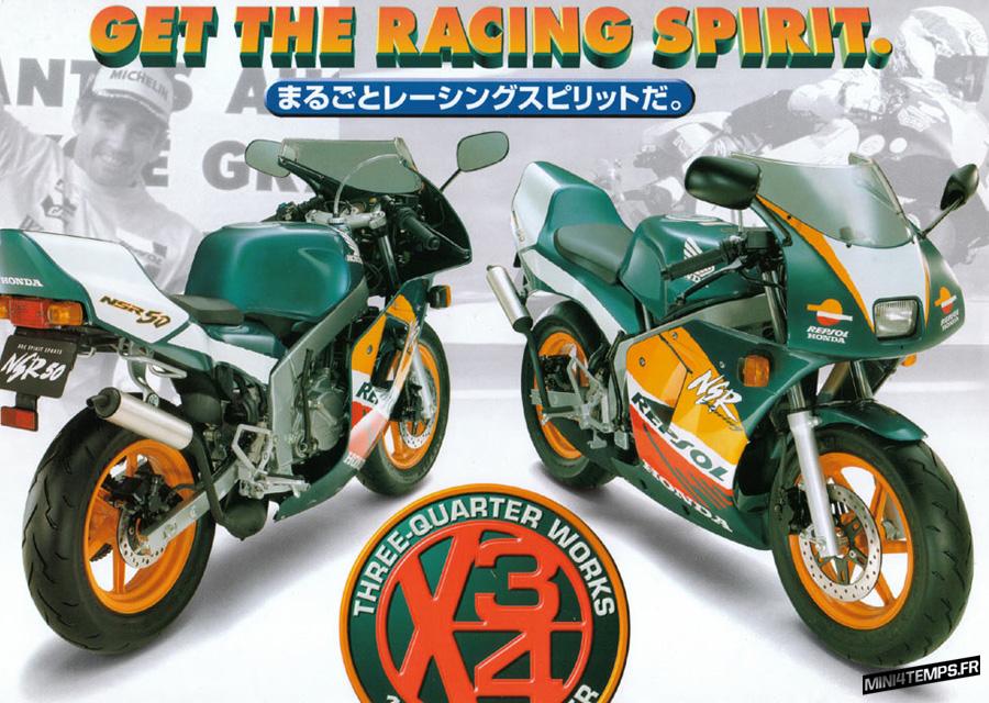 Honda NSR 50 de 1999 REPSOL - mini4temps.fr