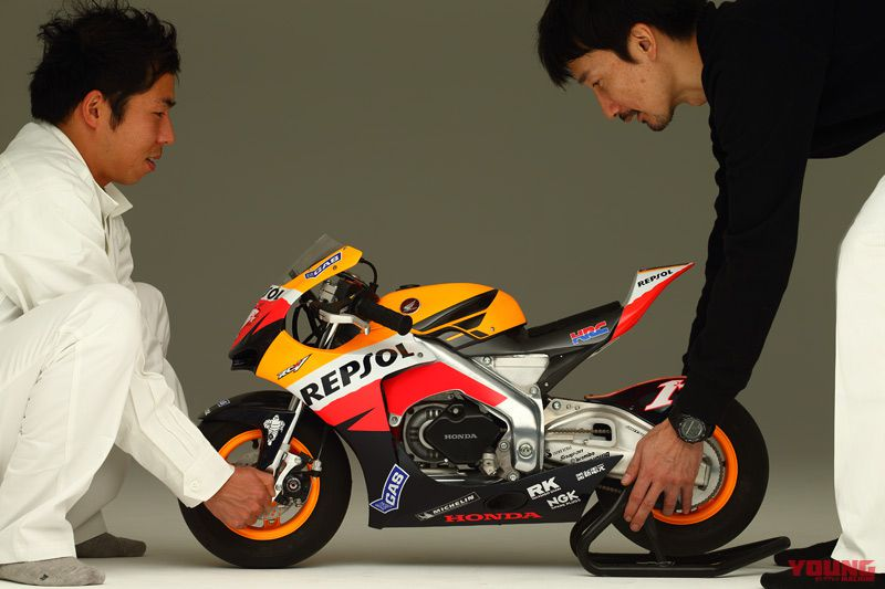 Honda CBR Repsol Pocket Bike - mini4temps.fr