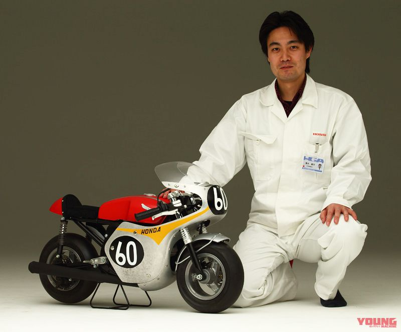 Honda RC143 de 1961 Pocket Bike - mini4temps.fr