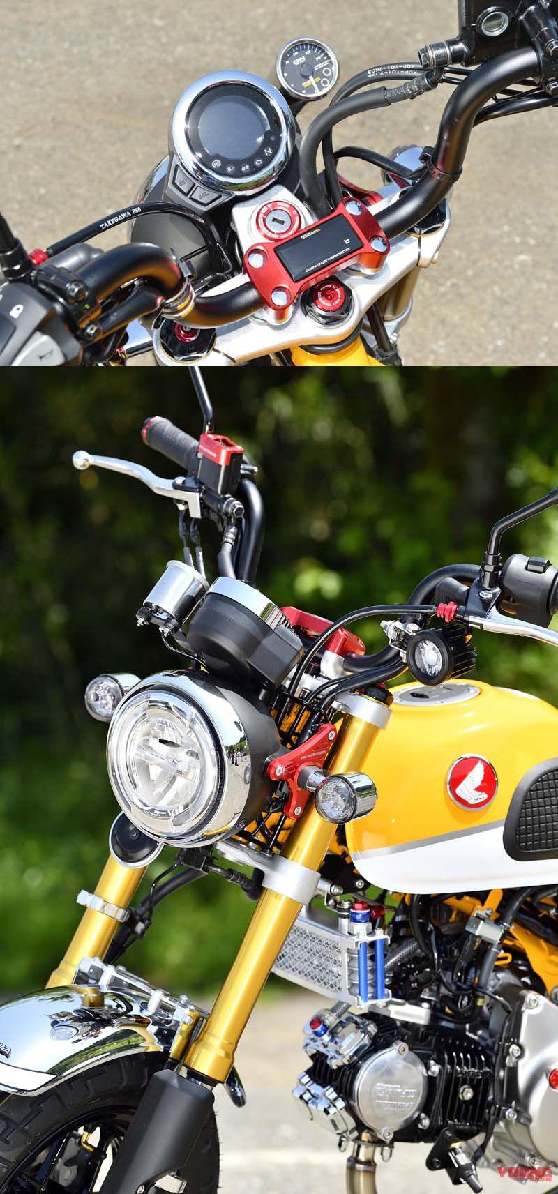 Un Honda Monkey 2018 181cc by Takegawa ! - mini4temps.fr