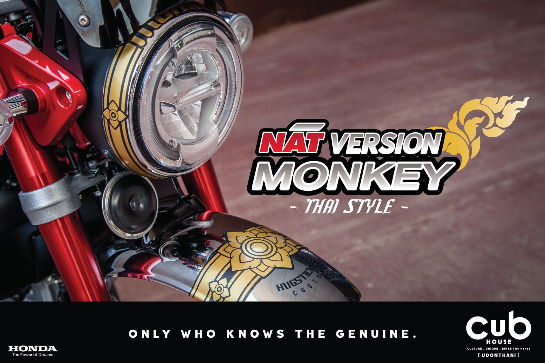 "Honda Monkey NAT VERSION 2019 ""THAI STYLE"" - mini4temps.fr"