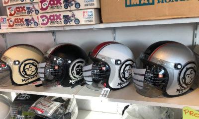 Des casques Honda Collector à saisir ! - mini4temps.fr