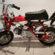 A vendre : Honda Monkey Z50A dans Mini4Temps Parts - mini4temps.fr