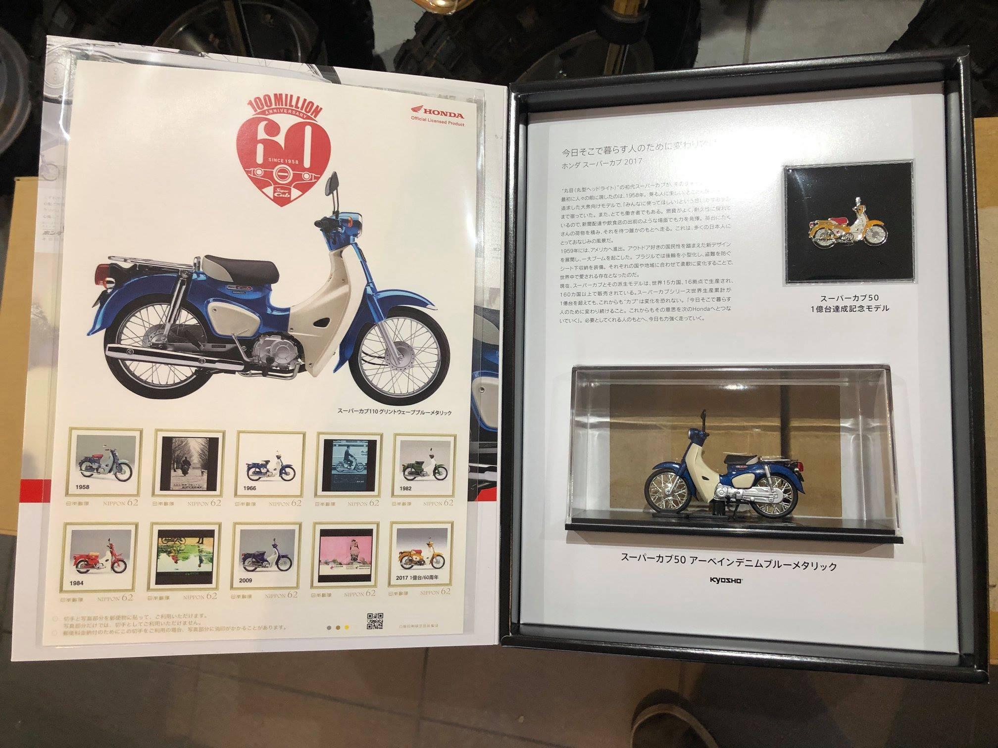 La Caverne d'Ali Baba pour les fans de Honda ! - mini4temps.fr
