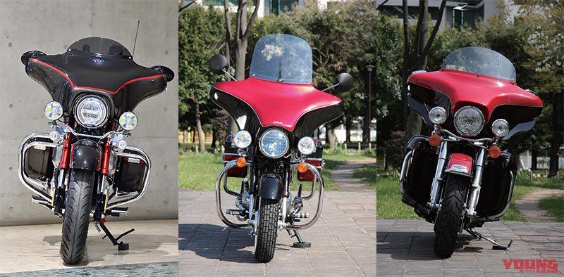 """Le Honda Monkey Davidson """"Mon X Davi"""" de Kijima - mini4temps.fr"""
