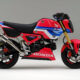 Un Honda MSX 125 customisé par le HRC / Grom 125 2021 - mini4temps.fr