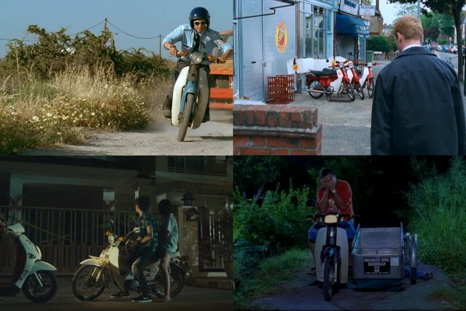 Le Honda Cub au cinéma - mini4temps.fr