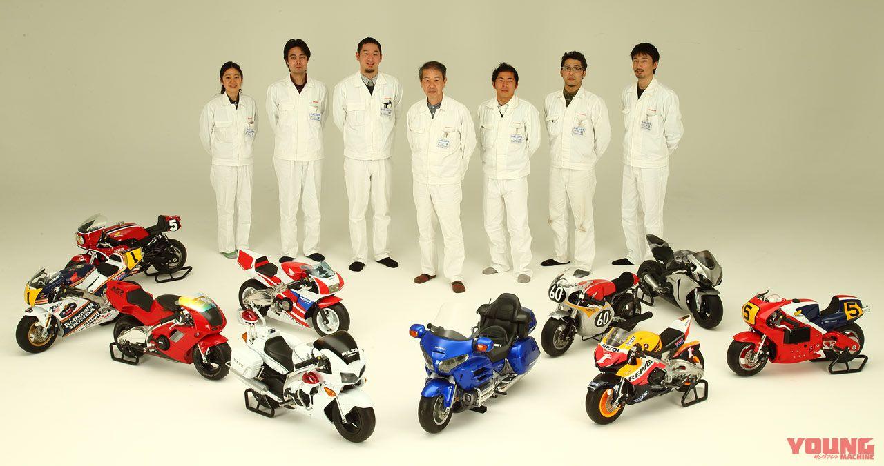 Honda Pocket Bike Project - mini4temps.fr