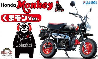 Maquette Fujimi de Honda Monkey Kumamon 1/12 - mini4temps.fr