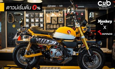 Yellow Honda Monkey full Kitaco du CUB House Udonthani by Nat - mini4temps.fr